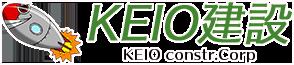 株式会社KEIO建設